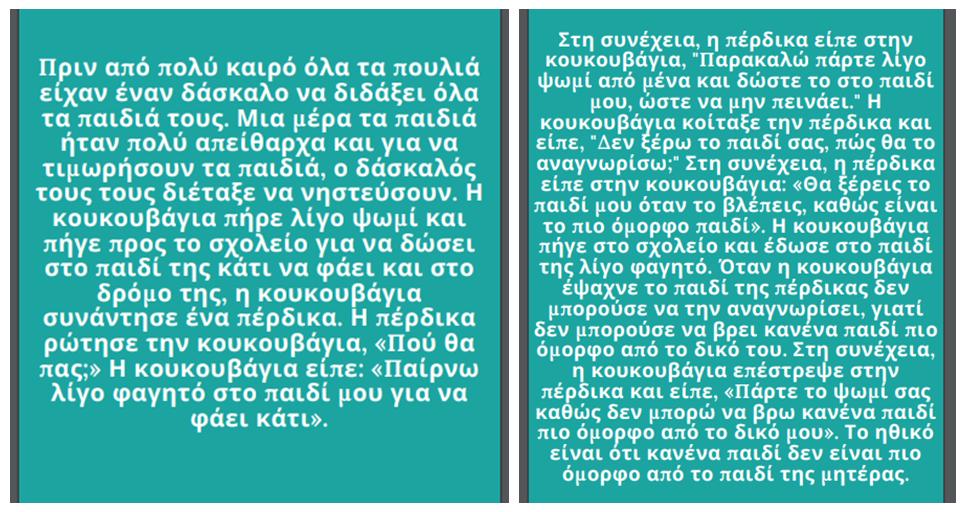 CULTURAL TALES by OYA ARSLAN - Ourboox.com