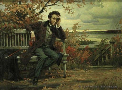 Пушкин-солнце русской поэзии by lidiya - Illustrated by Об Александре Пушкине - Ourboox.com