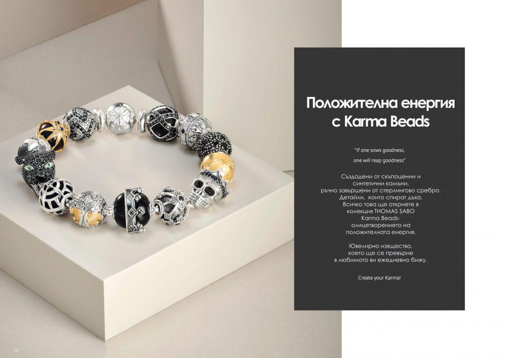 THOMAS SABO Karma Beads by SiLVER COURT - Ourboox.com