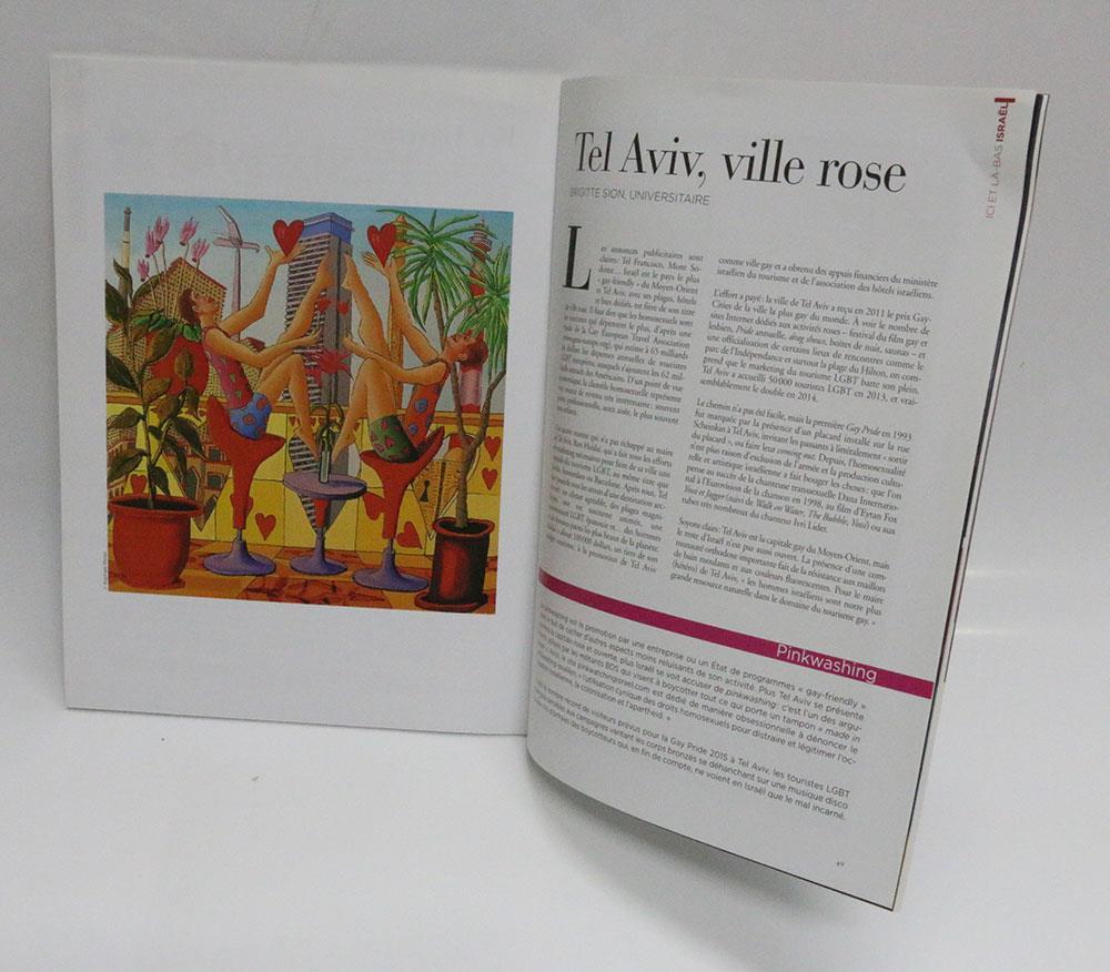 מגזין בשפה הצרפתית קטלוגים ציירים ישראלים אמנים עכשוויים מגזין הומואים לסביות מגזינים קווירים הומוסקסואלים רפי פרץ צייר