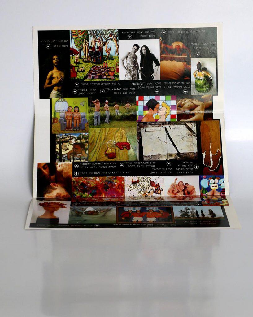 קטלוגים ציירים ישראלים אמנים עכשוויים מגזין הומואים לסביות מגזינים קווירים הומוסקסואלים רפי פרץ צייר by raphael perez רפי פרץ אמנות ישראלית עכשווית מודרנית - Ourboox.com