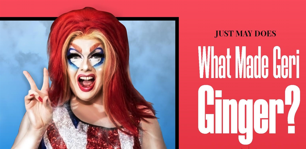 What Made Geri Ginger? tickets