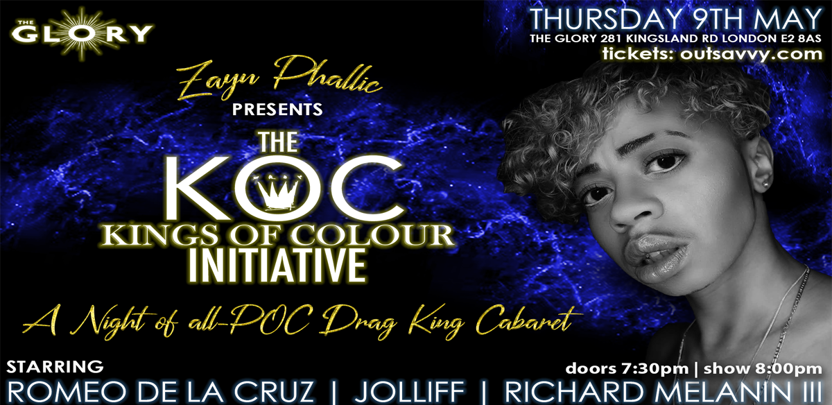 The KOC Initiative X: KOC is back, Alright! tickets