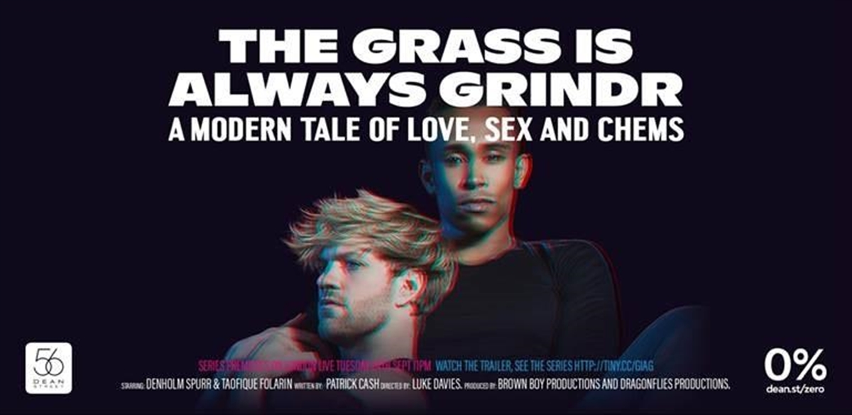 THE GRASS IS ALWAYS GRINDR - THE LIVE EXPERIENCE! tickets