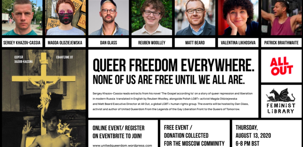 Queer Freedom everywhere. None of us are free until we all are tickets