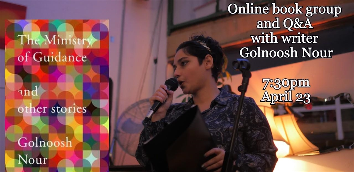 Fringe! presents: Golnoosh Nour online book group and Q&A  tickets