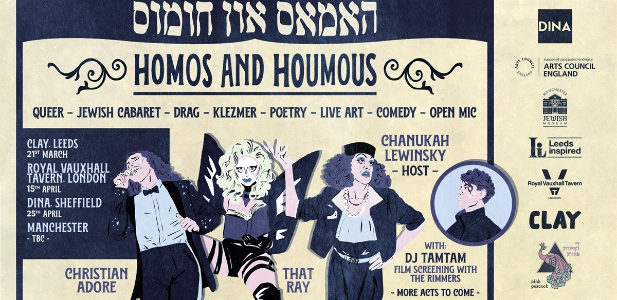Homos and Houmous: London tickets