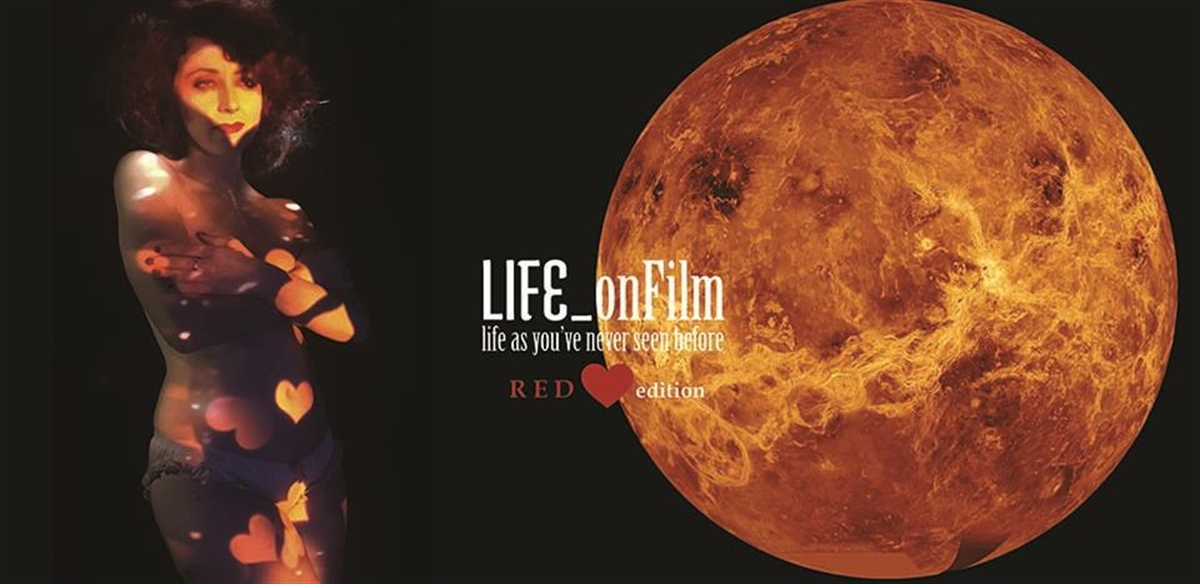 LIFE onFilm | RED Love edition tickets