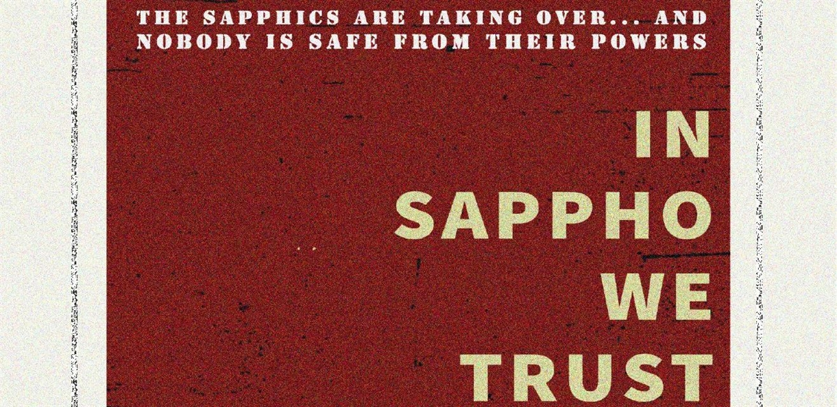 In Sappho We Trust tickets