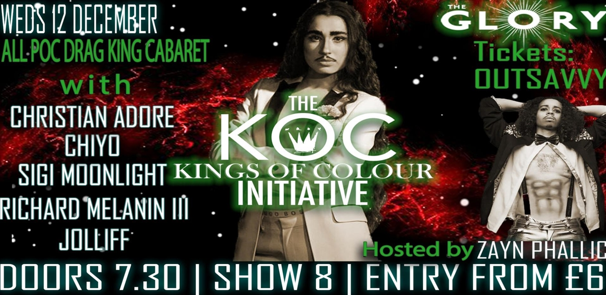 The KOC Initiative IX: We're dreaming of a KOC Christmas! tickets