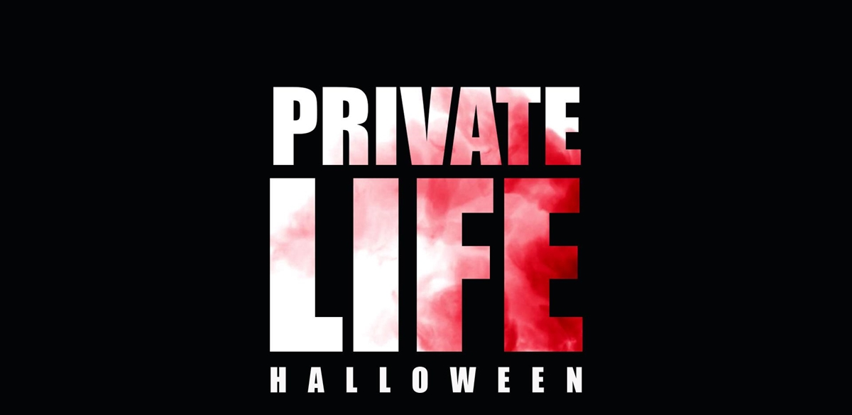Private Life Halloween 4.0 tickets