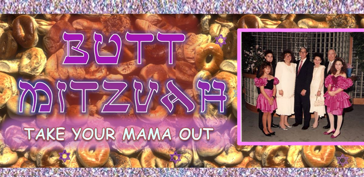 Buttmitzvah tickets