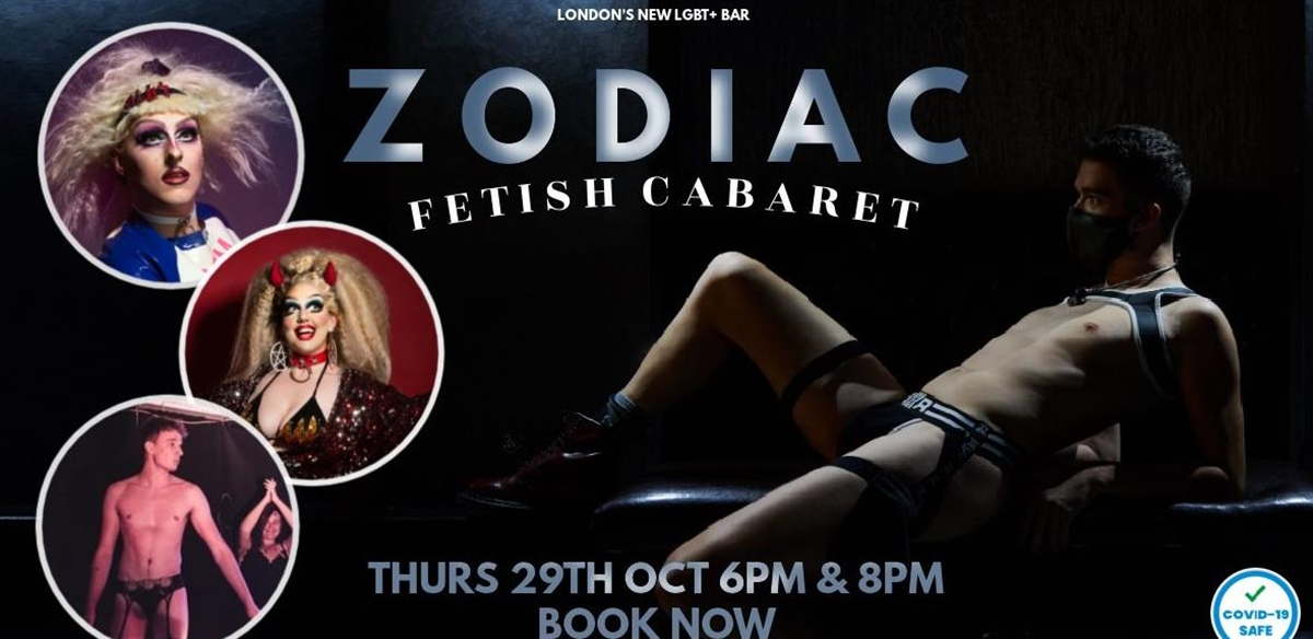 Fetish Cabaret tickets