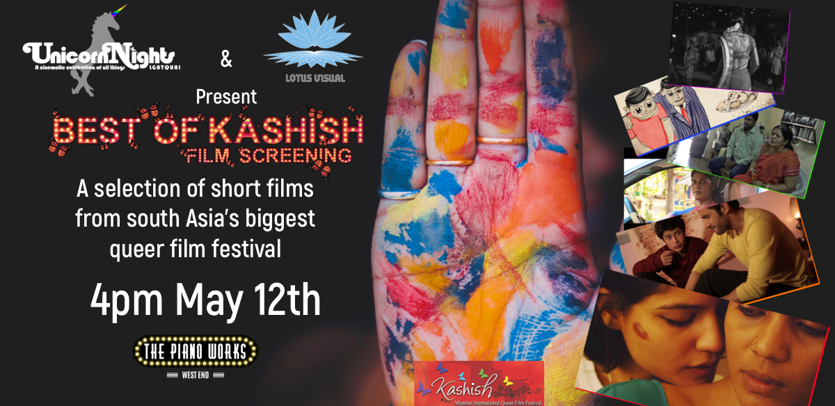 Best Of Kashish : LGBTQ+ short films from South Asia  tickets