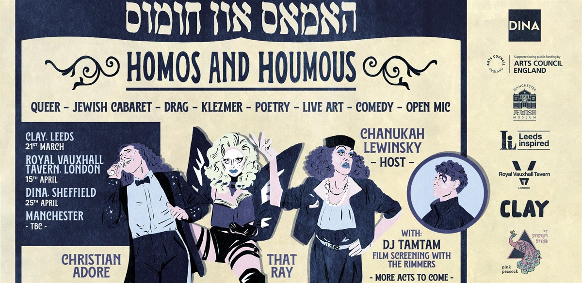 Homos and Houmous:  Leeds Edition [POSTPONED TO SEPTEMBER, DATES TBA] tickets