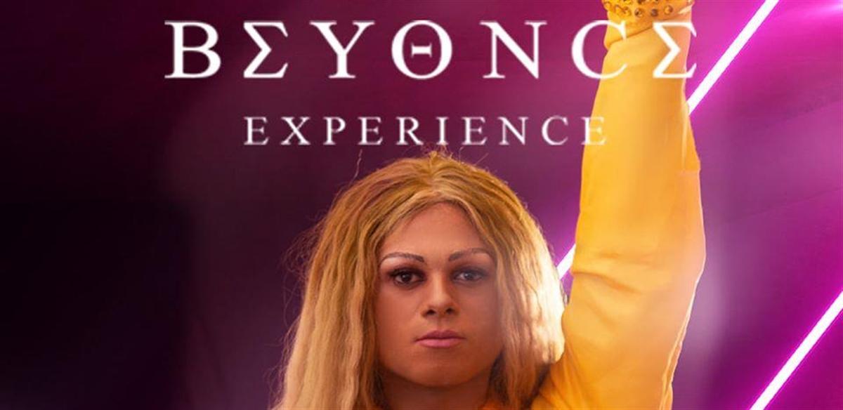 BEYONCÉ EXPERIENCE PRESENTS BEYCHELLA tickets