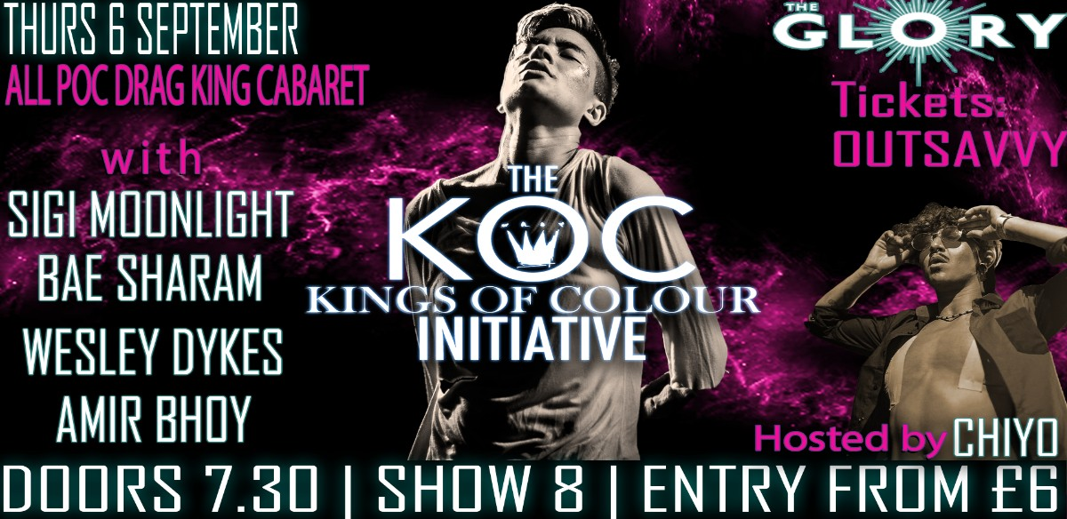 The KOC Initiative VIII: Birthday Bash! tickets