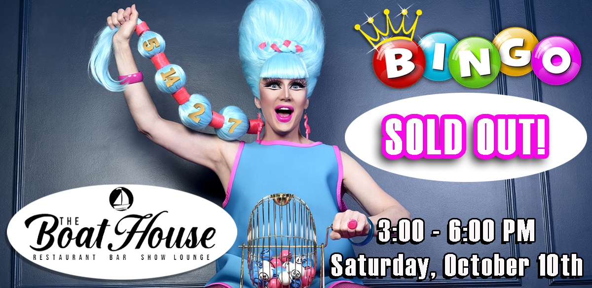 Drag Brunch Bingo at The Boathouse  tickets