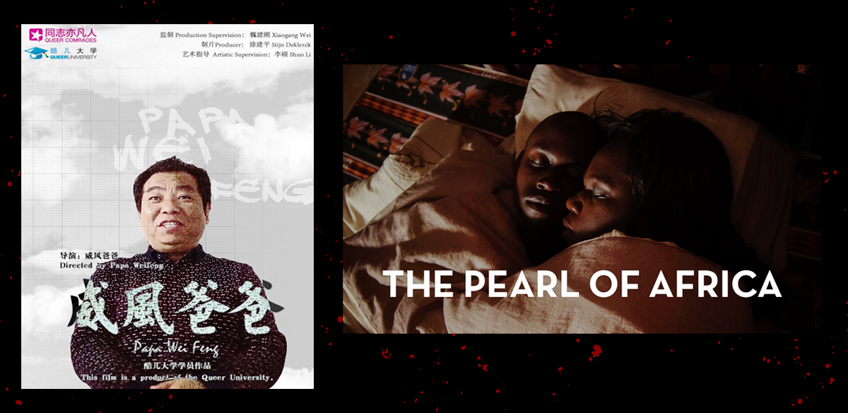 Double Documentary Screening: Pearl of Africa + Papa Weifeng tickets