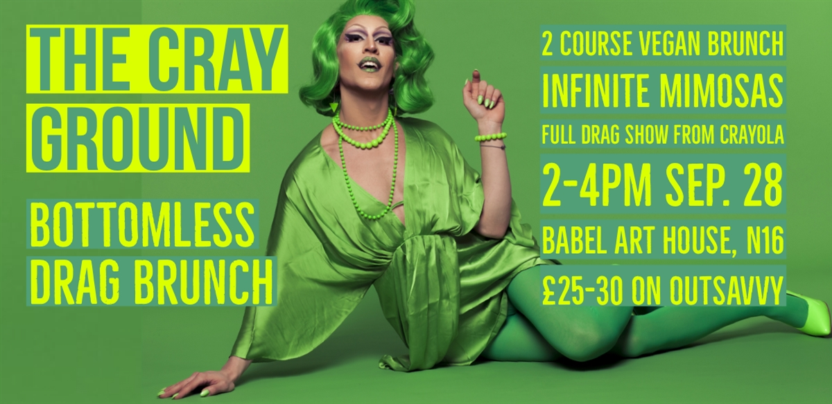 Cafe del Cray: Bottomless Drag Brunch! tickets