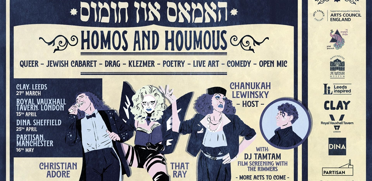 Homos and Houmous: Manchester Edition tickets