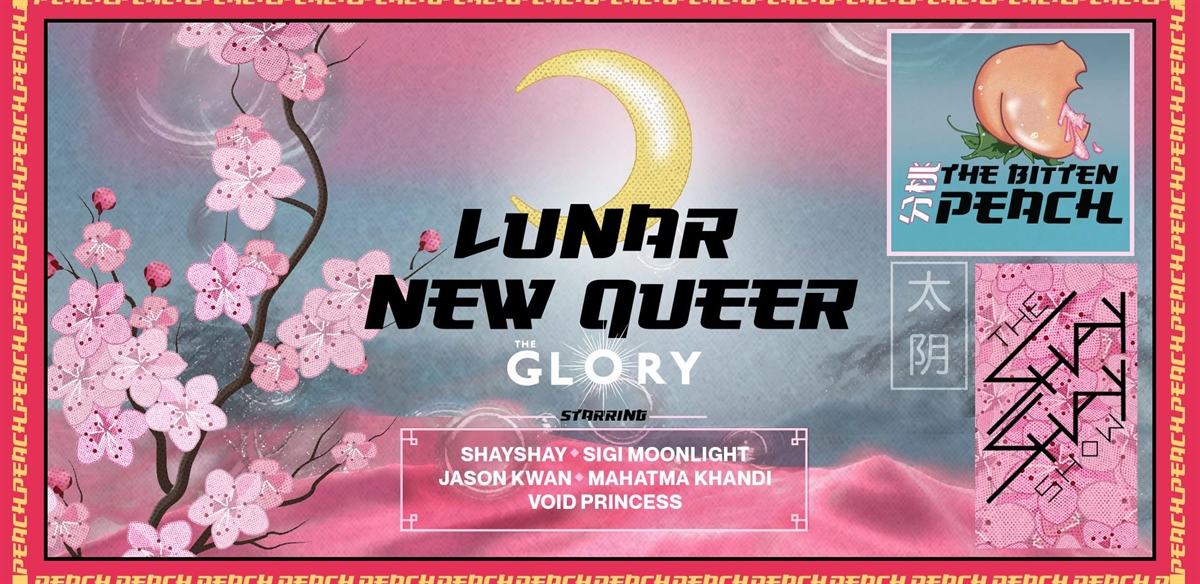 The ShayShay Show ~ Lunar New Queer tickets