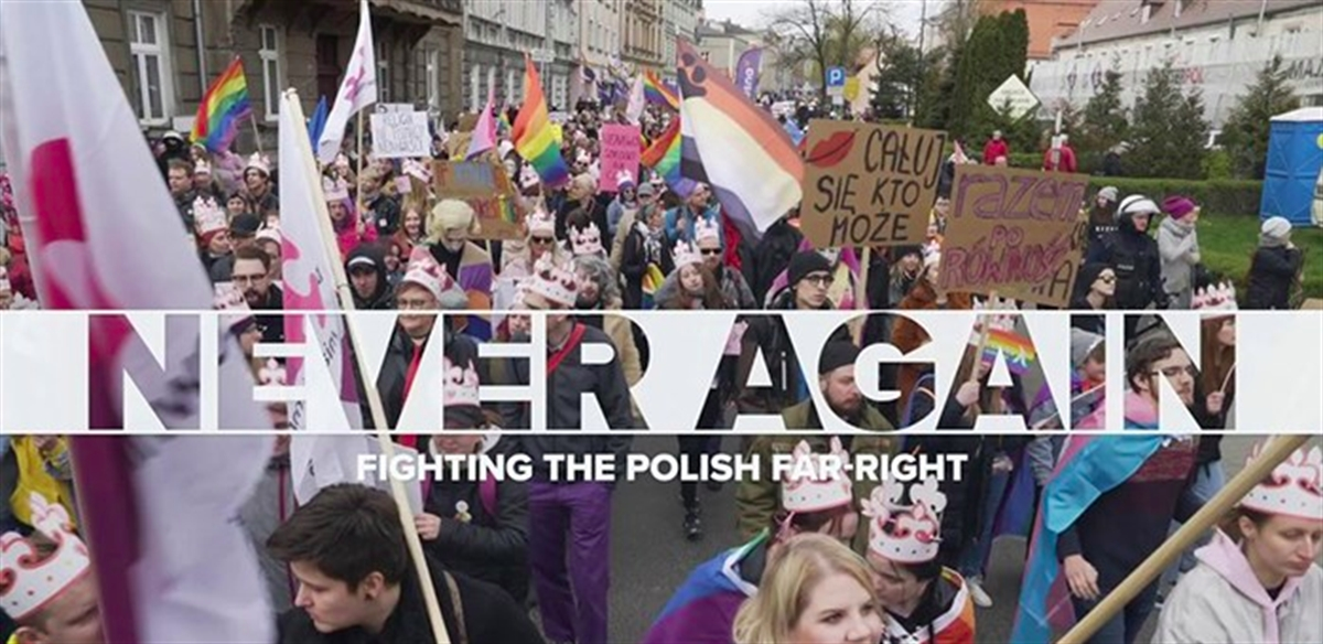 You are entering a Fascist Free-Zone - Polish LGBT+ Fundraiser tickets
