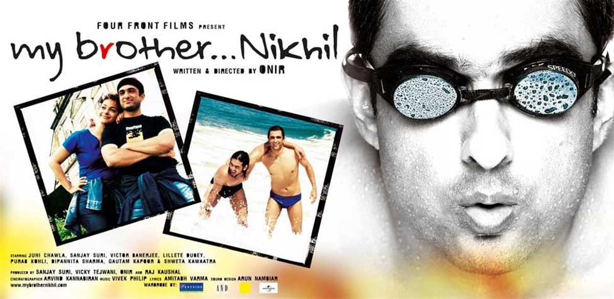 My Brother Nikhil  tickets