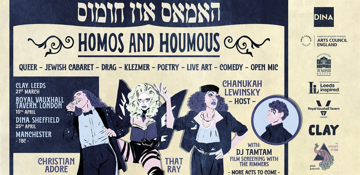 Homos and Houmous: Sheffield Edition tickets