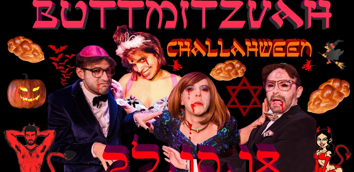 Buttmitzvah: The Challahween Special tickets