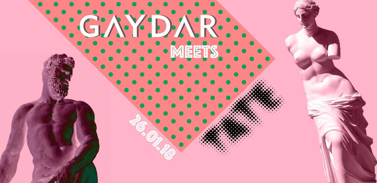 gaydar meets tate modern free event tickets no upcoming dates