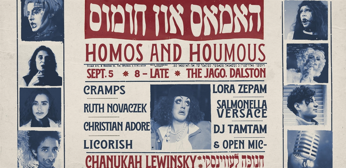 Homos and Houmous tickets