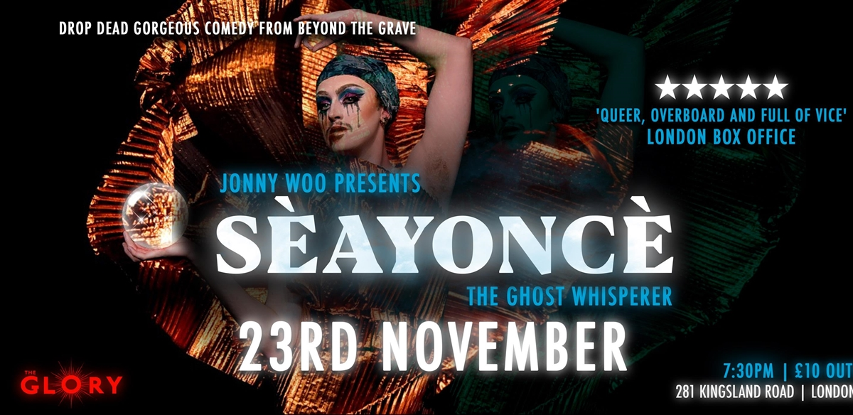 SÈAYONCÈ tickets