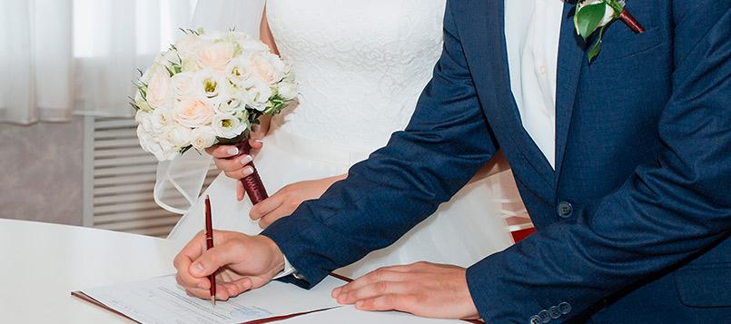 boda-firma
