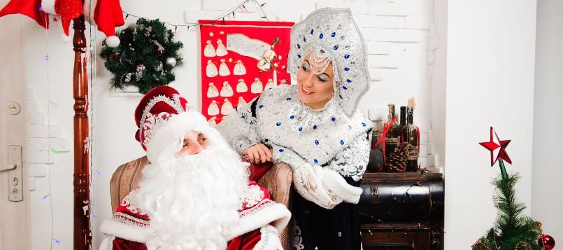 Nochevieja en otros países Rusia