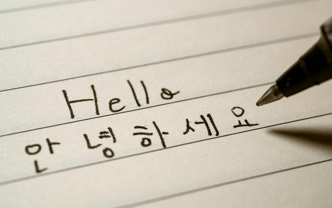 main reasons learn korean