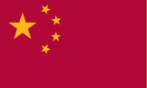 China flag - international shipping to China