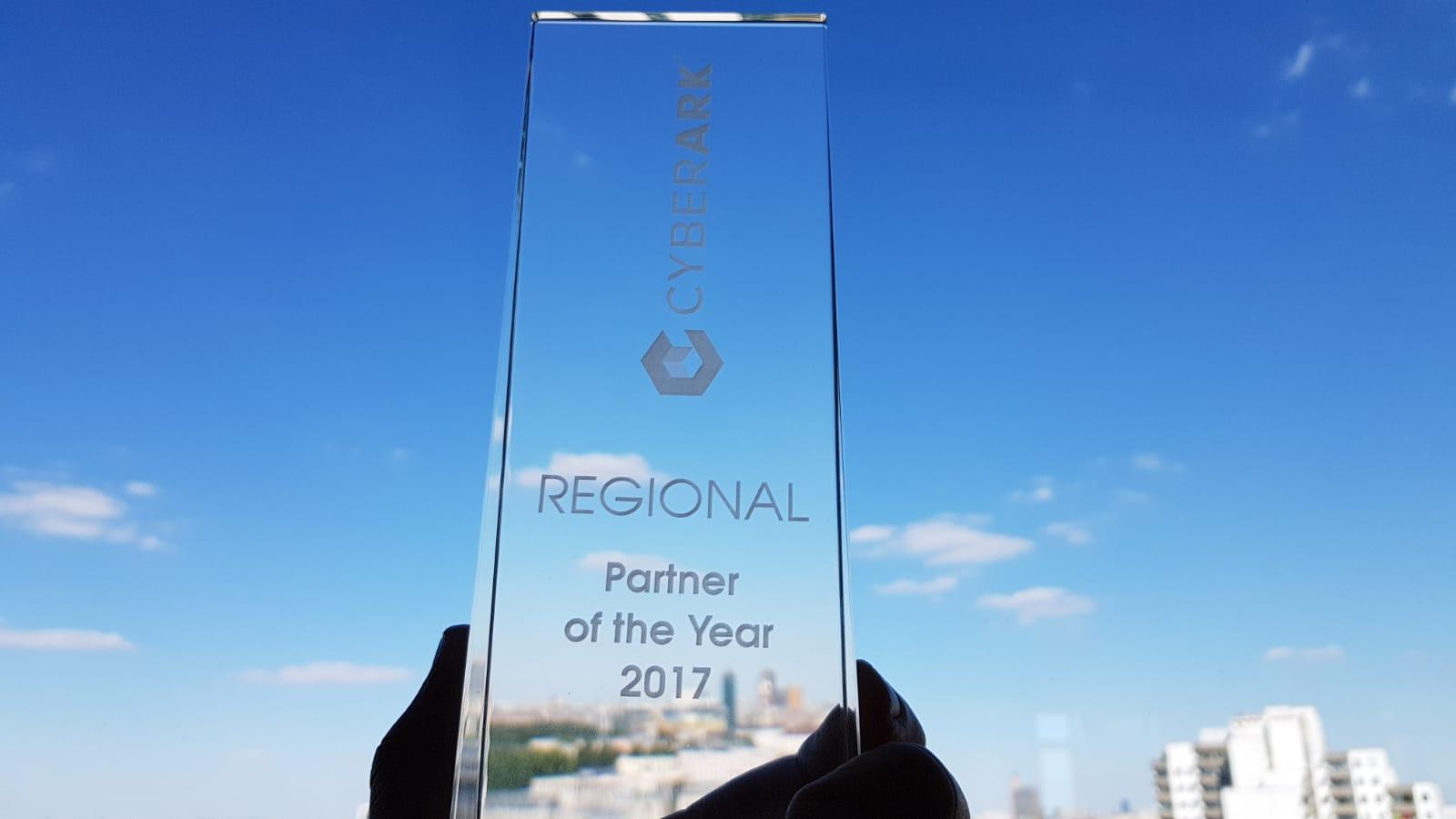 Cyberark Regional Partner Of The Year 2017