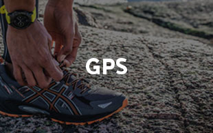 GPS & Watches - GPS