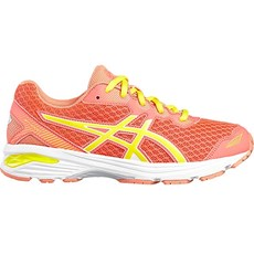 Asics Junior GT 1000 5 GS | Diva Pink / Sun
