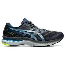 Asics Men's Nimbus 23 | Carrier Grey / Digital Aqua