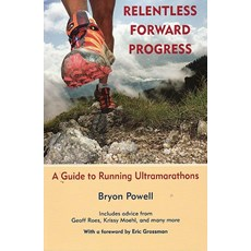 Relentless Forward Progress | Mixed