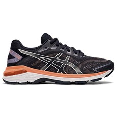 Asics Women's GT 2000 7 | Midnight / Midnight