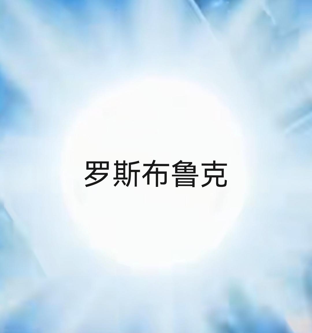 Tong Guo