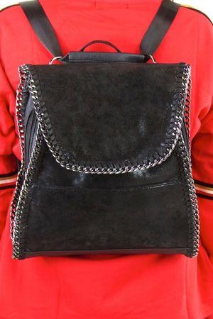 LENA Chain Backpack
