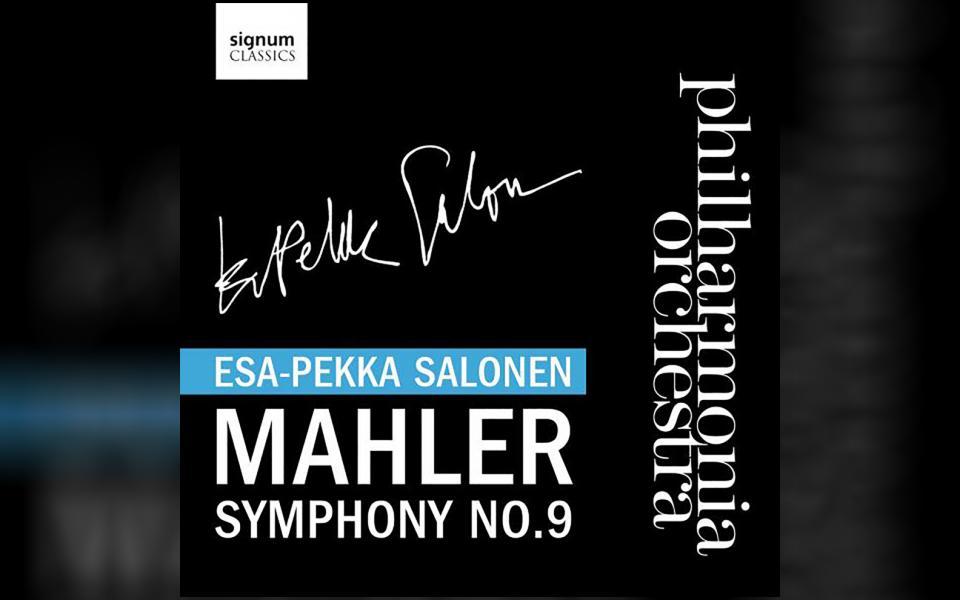 Mahler: Symphony No. 9 CD cover