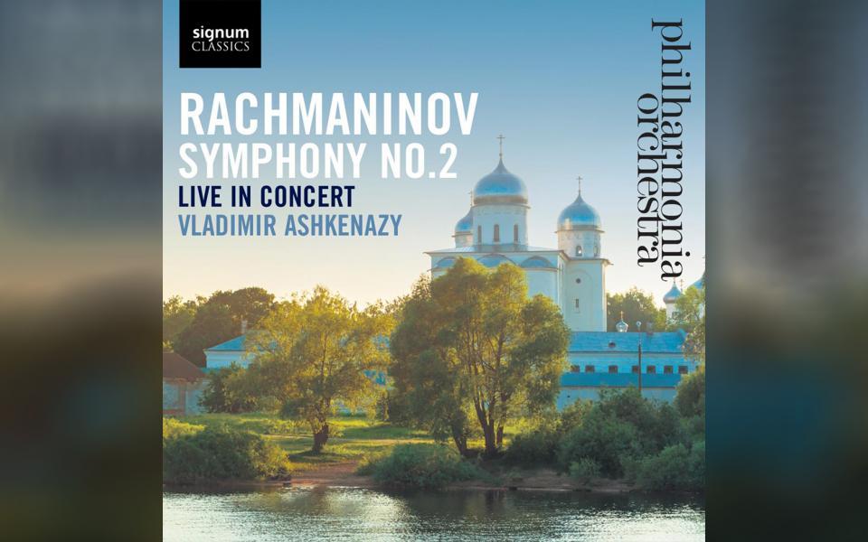 Rachmaninov: Symphony No. 2 CD cover