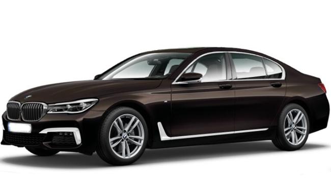 Teinte de carrosserie métallisée BMW Individual Almandinbraun metallisée
