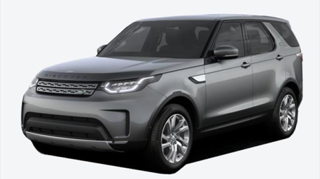 prestige cars concessionnaire land rover aubi re voiture neuve aubi re. Black Bedroom Furniture Sets. Home Design Ideas