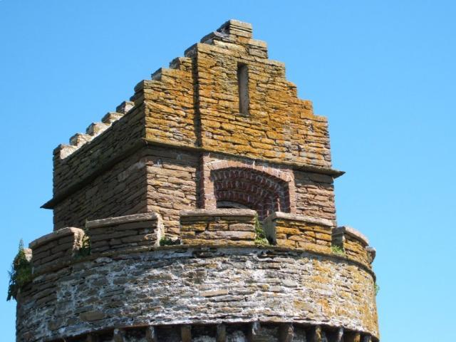 Detail of Dishan Tower